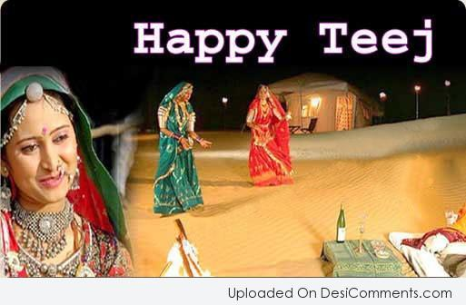Happy Teej