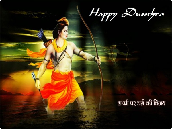 Picture: Happy Dussehra