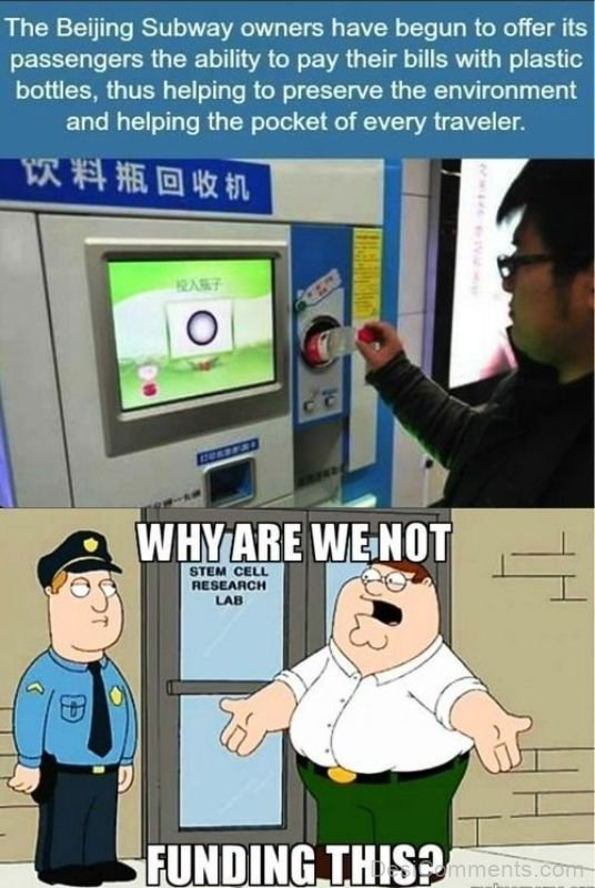 The Beijing Subway Owners
