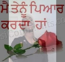Punjabi Graphic #20