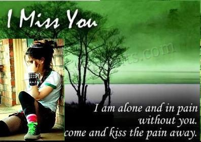 Picture: Come And Kiss The Pain Away