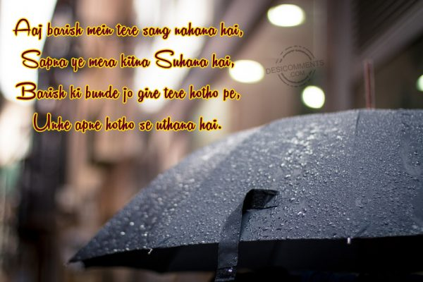 Aaj Barish Mein