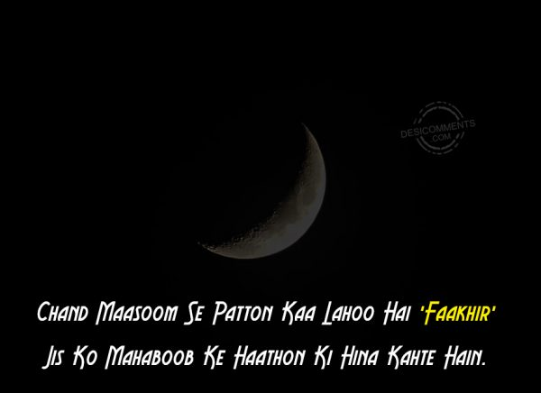 Chand Maasoom Se Patton