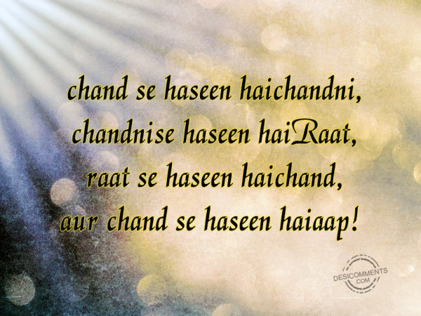 Chand Se Haseen Hai Chandni