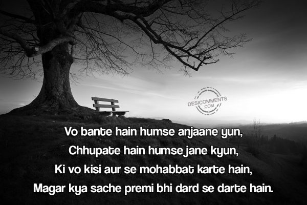 Vo Bante Hain Humse