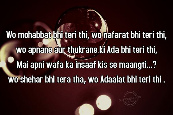 Wo Mohabbat Bhi Teri Thi