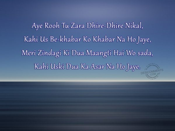 aye-rooh-to-zara-dhire-dhire-nikal