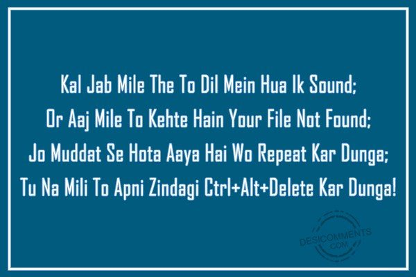 kal-jaab-mile-the-to-dil-mein-hua-ik-sound