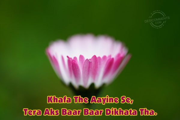 khafa-the-aayine-se