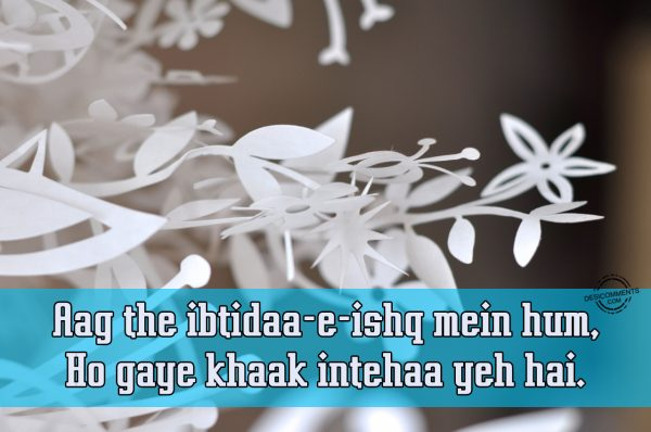Picture: Aag The Ibtidaa-E-Ishq Mein Hum