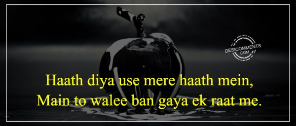 Picture: Haath Diya Use Mere Haath Mein