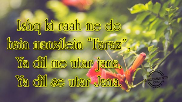 Ishq Ki Raah Me Do Hain
