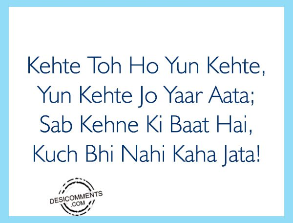 Picture: Kehte Toh Ho Yun Kehte