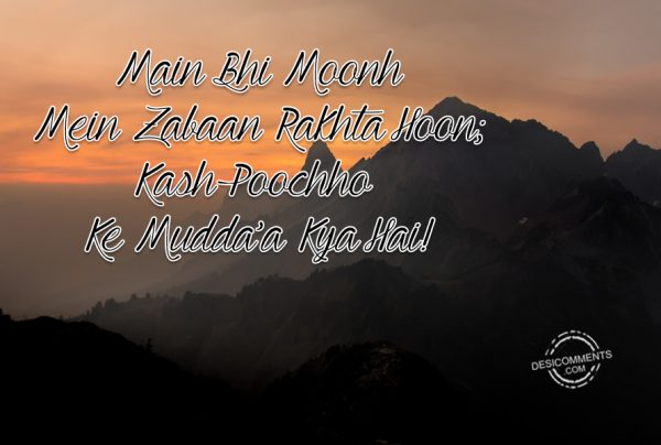 Picture: Main Bhi Moonh Mein