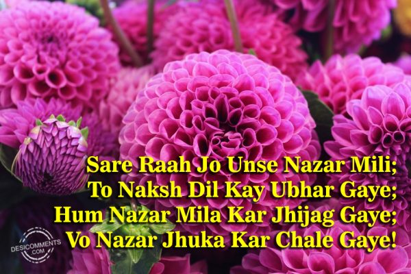 Picture: Sare Raah Jo Unse
