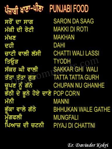 punjabi wallpapers for orkut