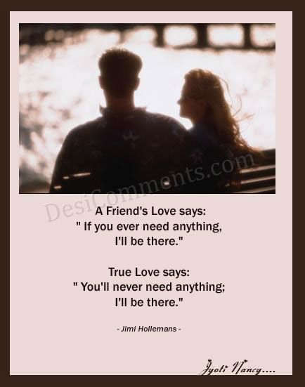 Difference Between Friendship And Love Desicomments Com