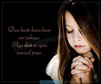 Picture: Prayer