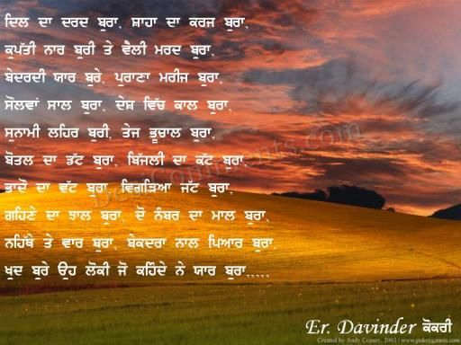 Picture: Sach