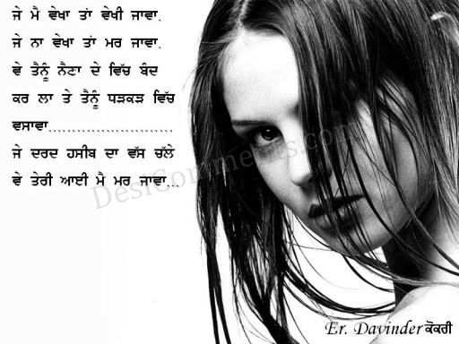 Picture: Tere Aayi Main Mar Javaan