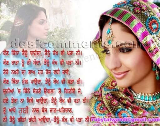 Ruby pictures images page 3 - Punjaban wallpaper ...