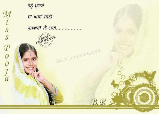 Miss Pooja Wallpaper