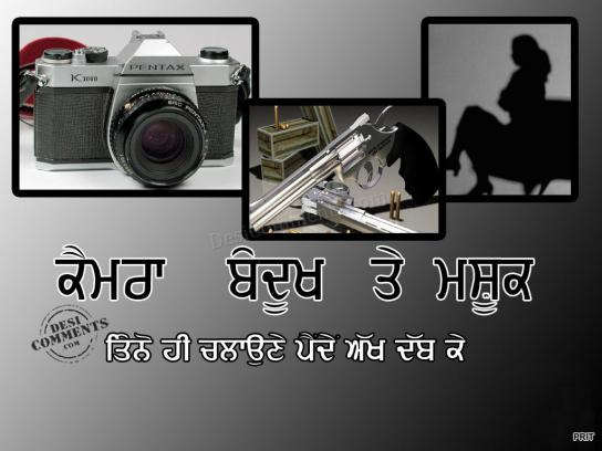 Camera, Bandook Te Mashook
