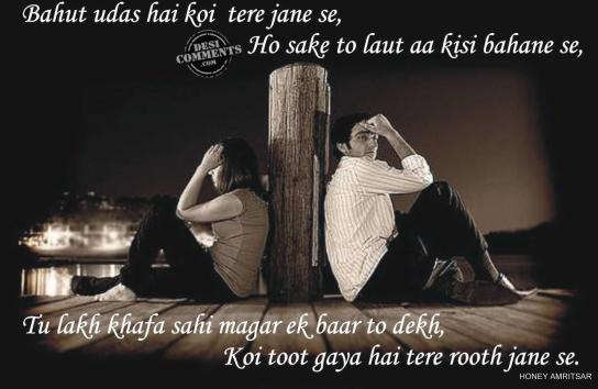 Tere rooth jane se...