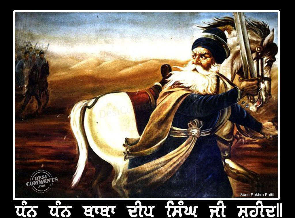 Dhan Baba Deep Singh Ji Shaheed Category Sikhism Wallpapers