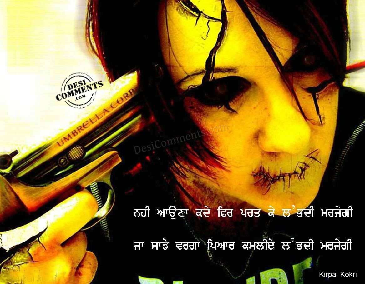 Love comments Wallpaper : Love (Sad) Punjabi Wallpapers