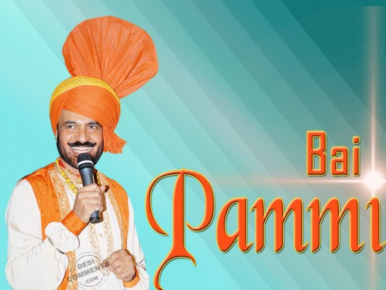 Pammi-Bai-Wallpaper-7