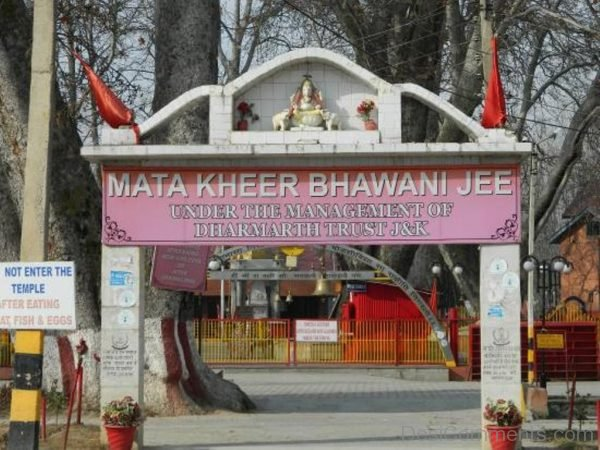 Main Gate Of Kheer Bhawani Temple-DC228
