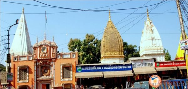Picture Of Raghunath Temple-DC273