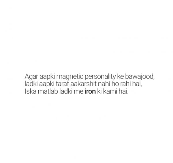 Picture: Agar Aapki Magnetic Personality