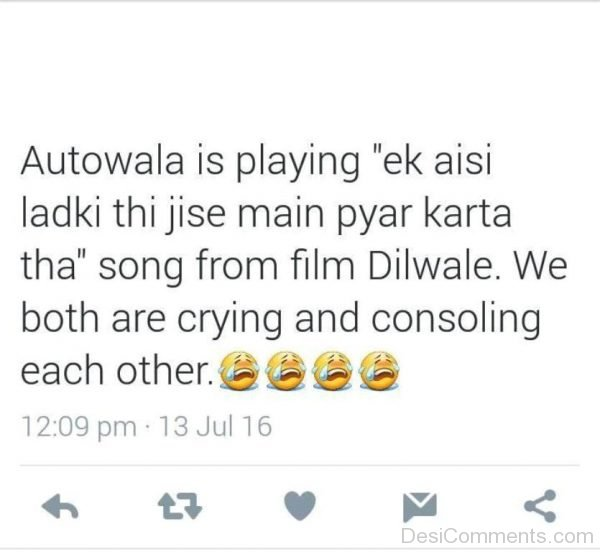 Autowala Is Playing-DC029