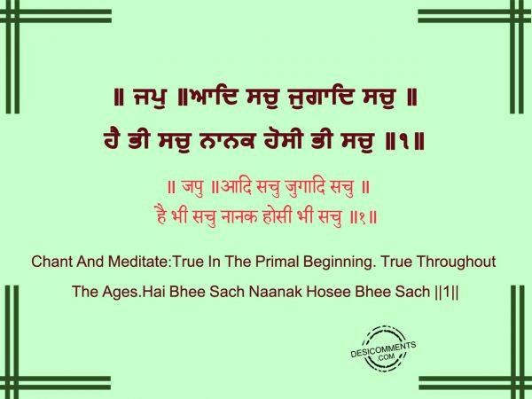 Jap Aadh Sach Jugaadh Sach  – Japji Sahib