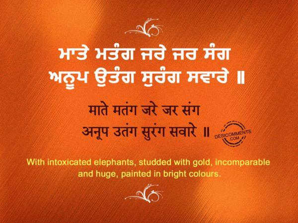 5 Mate matang jare jar sang – Tav Prasad Saviaye