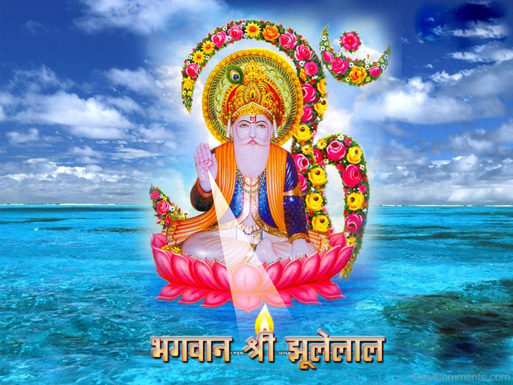 Cheti Chand Pictures, Images, Graphics