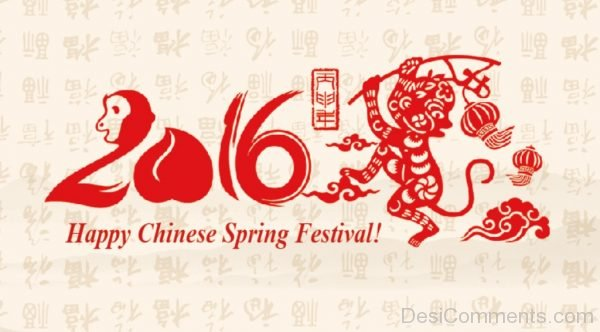 Happy Chinese Spring Festival Image