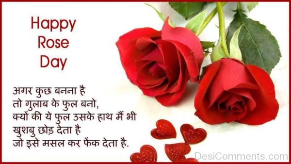 Happy Rose Day In Hindi