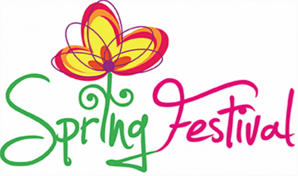 Picture: Spring Festival Image