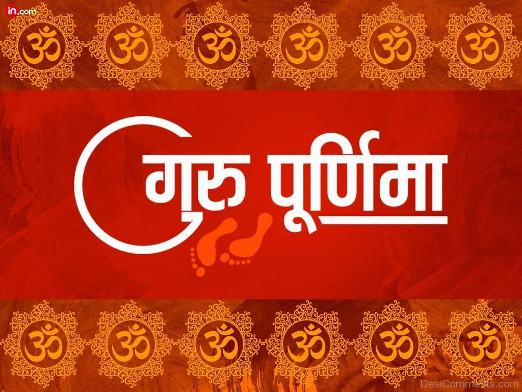 guru purnima Find information about guru purnima 2018, why and how it is celebrated in india the main attractions and dates of guru purnima are also mentioned.