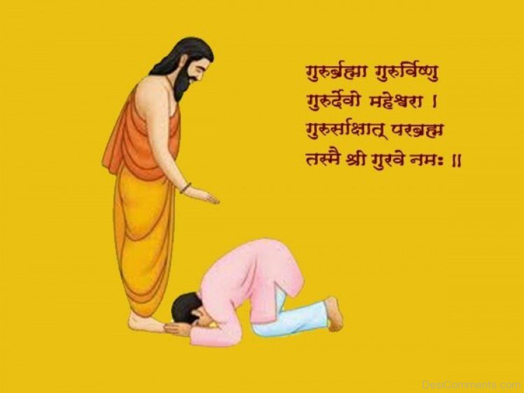 guru purnima Guru purnima, also known as vyasa purnima, commemorates the birth  anniversary of ved vyasa, the author and a character in the epic.