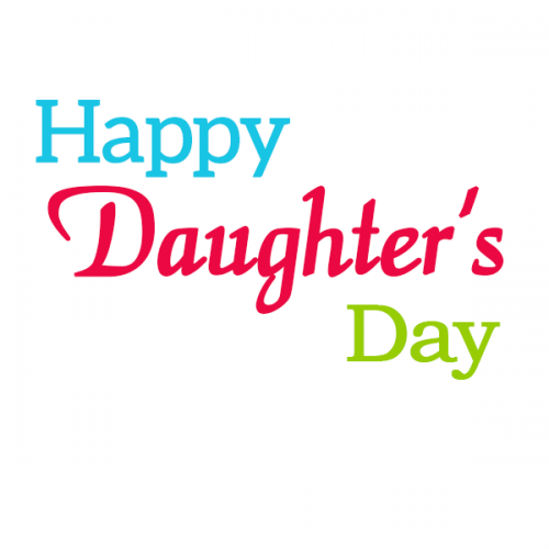 Picture: Happy Daughter's Day Image