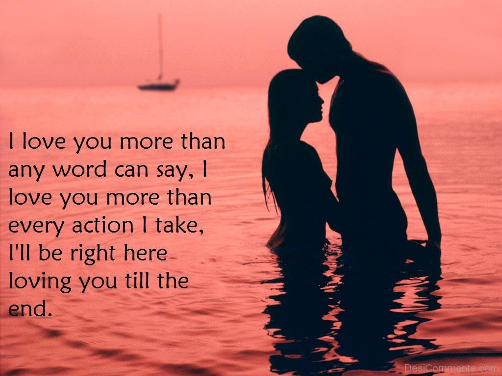 I Love You More Than Any Word Can Say
