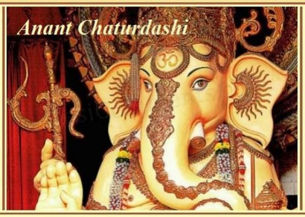 Picture: Anant Chaturdashi Wishes