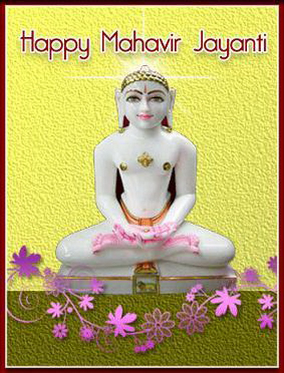 Beautiful Pic Of Happy Mahavir Jayanti
