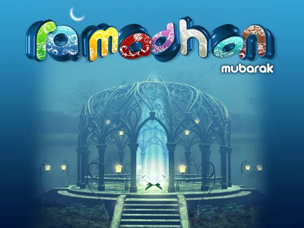 Picture: Beautiful Pic Of Ramadan Mubarak
