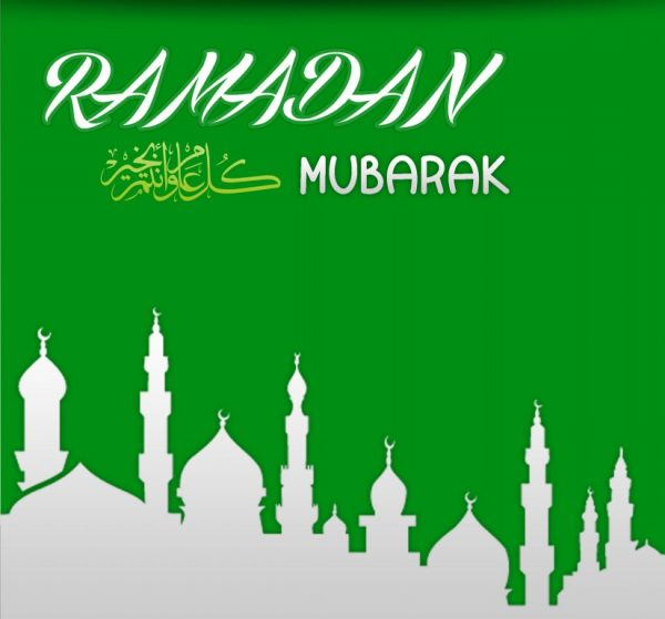 Picture: Beautiful Picture Of Ramadan Mubarak