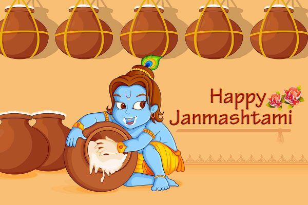 Brilliant Image Of Krishna Janmashtami